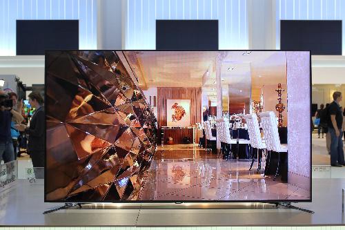 Ảnh TV Ultra HD 'siêu mỏng' Samsung F9000