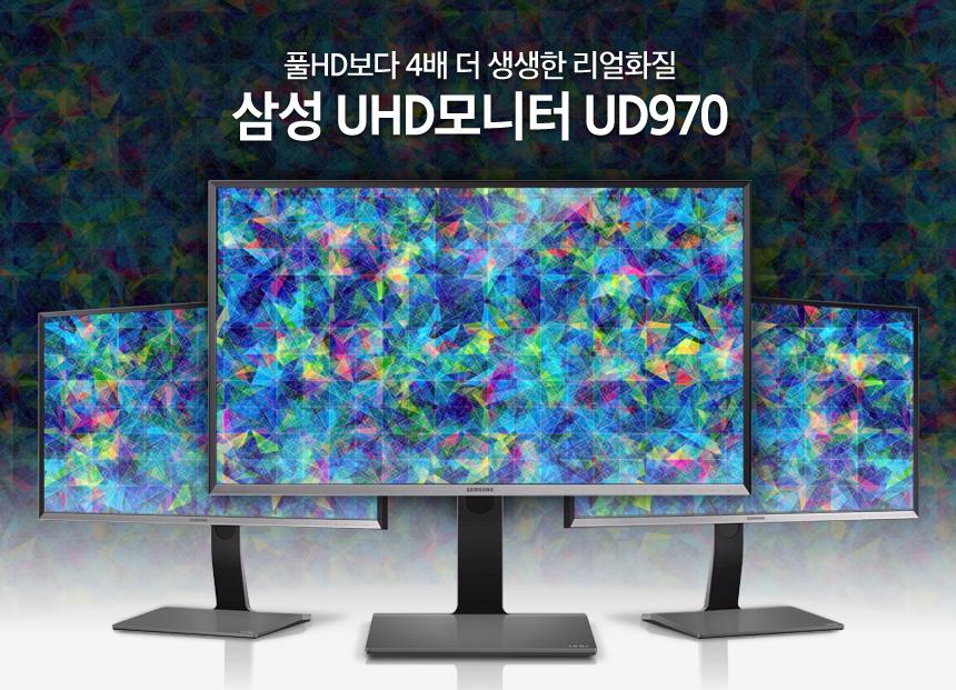 Samsung ra mắt màn hình 32-inch mới, hướng tới người dùng chuyên nghiệp